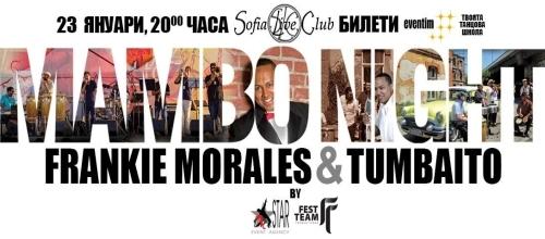 MAMBO NIGHT with FRANKIE MORALES and TUMBAITO | 2015