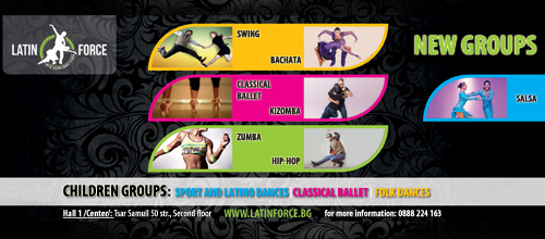 NEW GROUPS for children and adults in Hall 1 (Center) of the Latin Force Dance Studio | 2017
