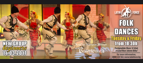 Bulgarian Folk dances – NEW group for BEGINNERS with Vitosha | 14.03.17
