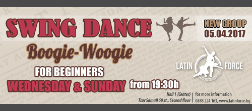 SWING dance for BEGINNERS – NEW 3 months course | 05.04.17 |