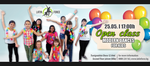 Open lesson | Modern Dances for children | May 25, 2017