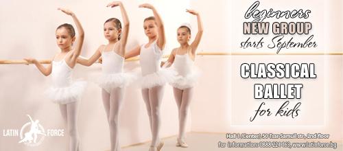 Classic Ballet for CHILDREN – NEW group for BEGINNERS   September, 2017