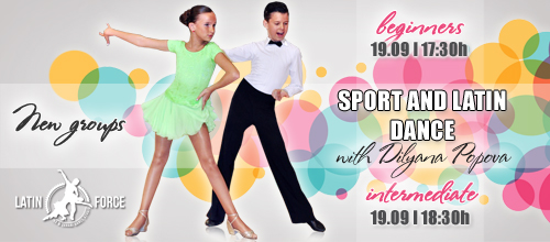 Sport and Latin dance for CHILDREN – NEW groups with Dilyana Popova | 19.09.17