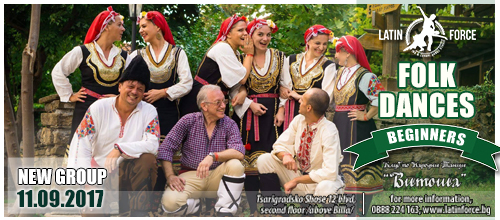 Bulgarian Folk Dances – NEW group for BEGINNERS with Vitosha | 11.09.17