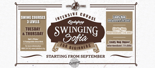 SWING – NEW courses with Lindy Hop Bulgaria | 12.09.17