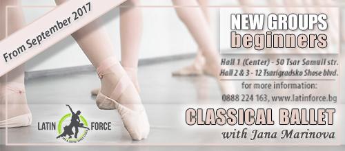Classic ballet – NEW groups for BEGINNERS with Yana Marinova | September, 2017
