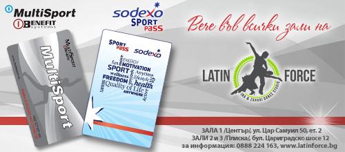 Всички стилове танци с Multisport или Sodexo Sport Pass карта в залите на Latin Force!