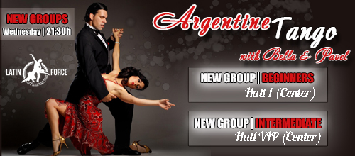 Argentine Tango – NEW groups with Bella and Pavel | 11.10.17
