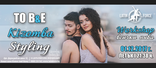 To B&E Kizomba Styling Workshop