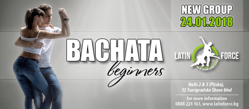 BACHATA – NEW group for BEGINNERS   24.01.18