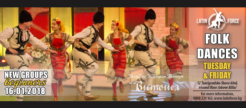 Bulgarian Folk dances – NEW groups for BEGINNERS with Vitosha | 16.01.18