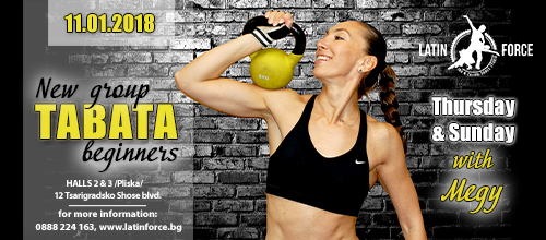 TABATA – NEW group for BEGINNERS with Megy | 11.01.18