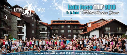 Latin Force Excursion – Balkan Jewel 2018