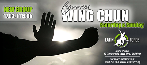 WING CHUN – NEW group for BEGINNERS | 17.03.18
