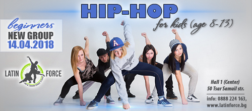 HIP-HOP for children – NEW GROUP FOR BEGINNERS | 14.04.18
