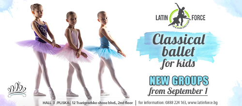 Classical ballet for CHILDREN – NEW groups for BEGINNERS | 01.09.18
