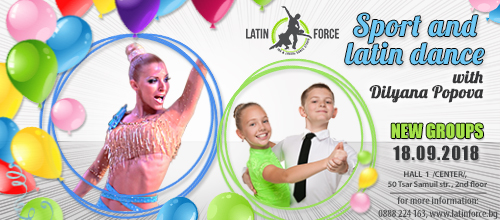 Sport and Latin dance for CHILDREN – NEW groups with Dilyana Popova | 18.09.18