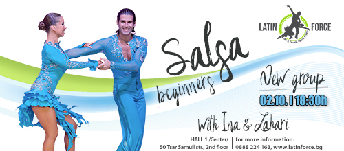 SALSA – NEW group for BEGINNERS with Ina and Zahari | 02.10.18