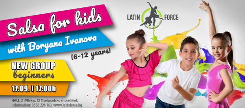 SALSA for CHILDREN – NEW group for BEGINNERS with Boryana Ivanova | 17.09.2018
