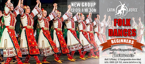 Bulgarian Folk Dances – NEW group for BEGINNERS with Vitosha | 12.09.18