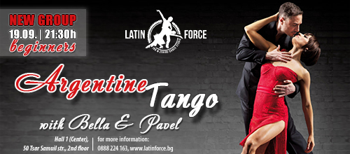 Argentine Tango – NEW group for BEGINNERS with Bella and Pavel | 19.09.2018