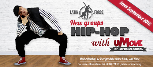 HIP-HOP – NEW groups with uMove | 15.09.18