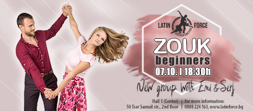 ZOUK – NEW group for BEGINNERS with Emi and Serge | 07.10.18