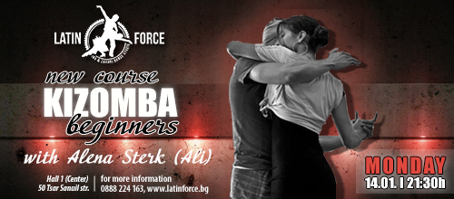 KIZOMBA – NEW course for BEGINNERS with Alena Sterk | 14.01.19