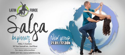 SALSA – NEW group for BEGINNERS | Center Hall | 21.01.19
