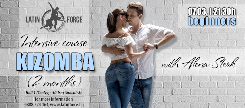 KIZOMBA – INTENSIVE course for BEGINNERS with Alena Sterk | 07.03.19
