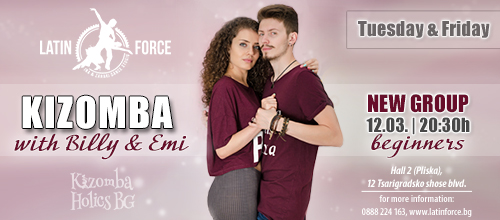 KIZOMBA – NEW group for BEGINNERS with Billy and Emi | 12.03.19