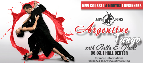 Argentine Tango – NEW course for BEGINNERS with Bella and Pavel | 06.03.19