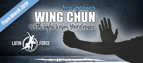 WING CHUN – New groups for Children and Adults with Sifu Velin Yordanov | 09.03.19