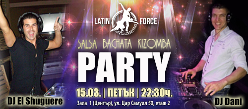 Latin Force салса, бачата и кизомба парти!