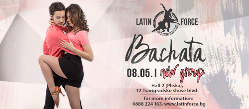 BACHATA – NEW group for BEGINNERS with Kalin and Ivy | 08.05.19