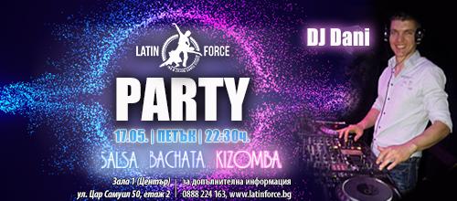 Latin Force салса, бачата и кизомба парти!