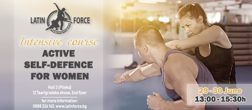 Intensive Course on Active Self-defence for Women | 29-30.06.19