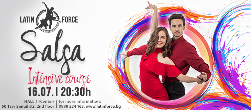 SALSA – INTENSIVE course FOR BEGINNERS | 16.07.19