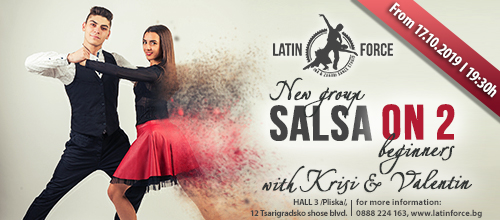SALSA On 2 – NEW group for BEGINNERS with Krisi and Valentin | 17.10.19