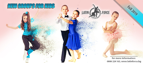NEW groups for CHILDREN at Latin Force Dance Studio | Fall, 2019