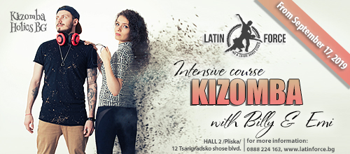 KIZOMBA – INTENSIVE course for BEGINNERS with Billy and Emi | 17.09.19