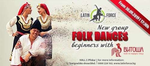 Bulgarian Folk Dances – NEW group for BEGINNERS with Vitosha | 30.09.19