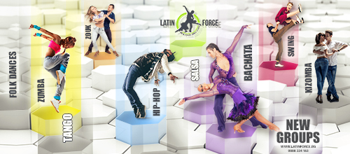 NEW GROUPS for Children and Adults in Latin Force Dance Studio | Fall, 2019
