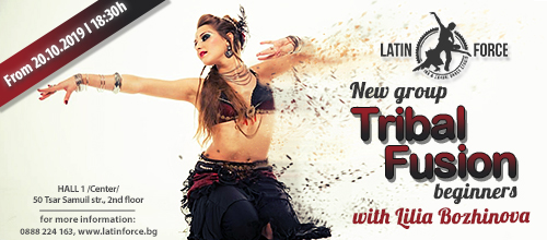 Tribal Fusion – NEW group for BEGINNERS with Lilia Bozhinova | 20.10.19