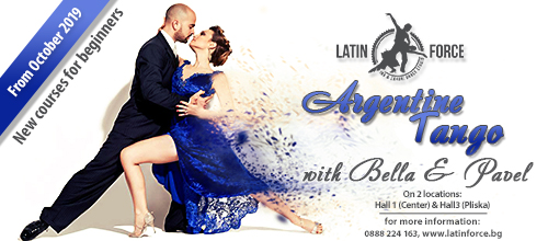 Argentine Tango – NEW courses with Bella and Pavel | October 2019
