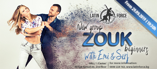 ZOUK – NEW group for BEGINNERS with Emi and Serge | 29.09.19
