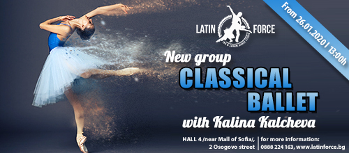 Classical ballet – NEW group for BEGINNERS with Kalina Kalcheva  | 26.01.20