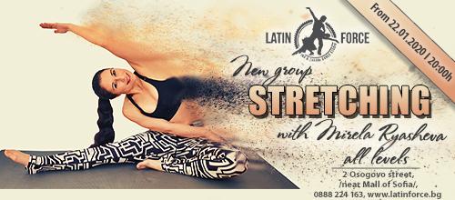 STRETCHING – NEW group with Mirela Ryasheva | 22.01.20