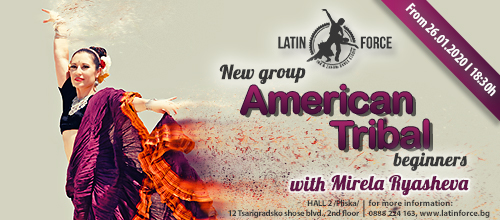 American Tribal – NEW Group with Mirela Ryasheva |  26.01.20
