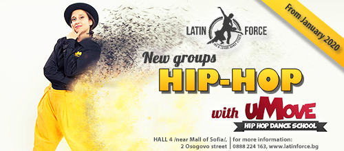 HIP-HOP – NEW groups with uMove | 22.01.20